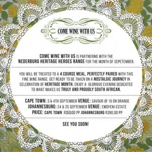 September 2014 Come Dine With Us