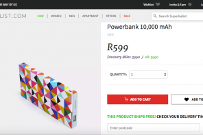 Superbalist Powerbank
