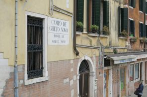 Travel Tuesday: The ORIGINAL Ghetto, Venice