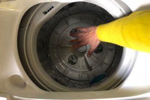 Thank you LG for this RAD LG Smart Inverter Washing Machine!